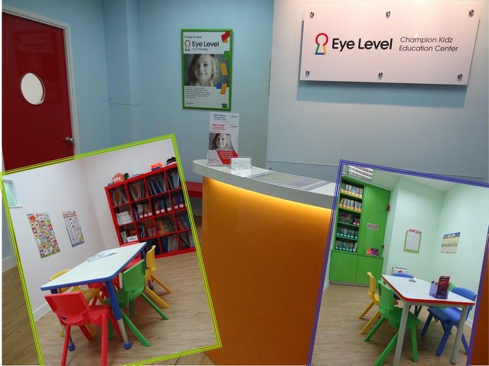 New Center- Eye Level Champion Kidz (Mid-Levels) | Eye Level ...