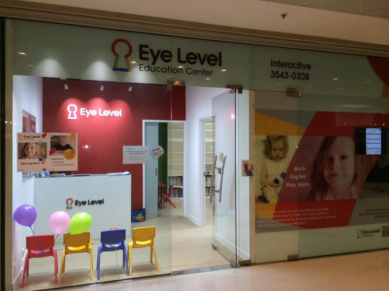 New Center - Eye Level Interactive Education Cente... | Eye Level ...