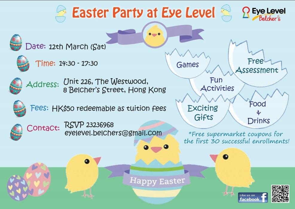 Easter party at eye level belchers eye level america news event negle Image collections